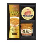 ニッスイ 缶詰・瓶詰・レトルトスープギフト (KBS-15B)