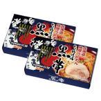 「黒帯本店」味噌らーめん4食 (CLK2-01) 単品