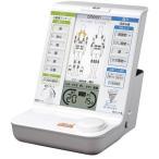 オムロン 電気治療器 (HV-F5000)