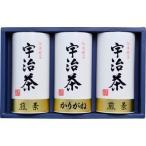 宇治茶詰合せ(伝承銘茶) (LC1-35A)