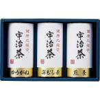 宇治茶詰合せ(健康応援茶) (KOB-33)
