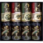 有明海産味付海苔・お茶漬け詰合せ (LL-30)
