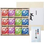 初代 田蔵 高級木箱入り 贅沢銘柄食べくらべ満腹リッチギフトセット (NNIA-100US)