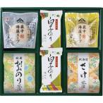 茶漬 味之庵 お茶漬けセットのど黒最中スープ付 (2662-25)