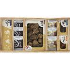 日本の美味・お吸物(フリーズドライ)詰合せ (FB100)