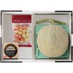選べる北海道ギフト 選べる北海道ギフト 北海道メロン+北海道チーズ (0000-020211)