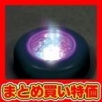 Yahoo!プリティウーマンLEDチェンジングライト ※セット販売(210点入)