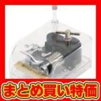 クリスタルハーモニーDragonNight(SEKAINOOWARI) ※セット販売(100点入)