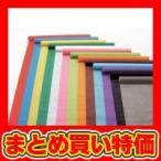 カラー不織布ロール 桃 2m切売 ※セット販売(100点入)