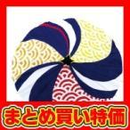 デザイン和傘 ※未完成品(商品画像は作品例となります。) ※セット販売(700点入)