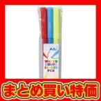 水性カラーペンセット(3色) ※セット販売(960点入)