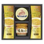 ニッスイ 缶詰・瓶詰・ふかひれスープギフト (KBS-20C)
