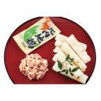 秋田比内地鶏きりたんぽ鍋セット (50)