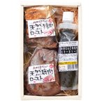 超熟 天然鹿肉・猪肉ローストセット
