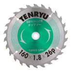 TENRYU 窯業サイディングチップソー (160X26P)