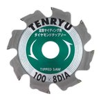 TENRYU 窯業サイディングチップソー (100X8D)