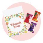 Yahoo! Yahoo!ショッピング(ヤフー ショッピング)サンキューお菓子セット (7170) 単品