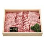 仙台牛カルビ焼肉 600g 単品