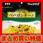 サタケ マジックパスタ ペペロンチーノ (1FMR51001ZE) ※セット販売(20点入)