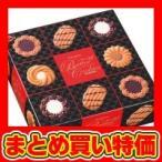 ブルボン ミニギフトバタークッキー缶 ※セット販売(8点入)