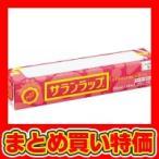 サランラップミニ (22cm×15m)(粗品タイプ) (3250100) ※セット販売(60点入)