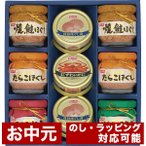 Yahoo!プリティウーマンニッスイ 水産缶&瓶詰セット (B-50B)