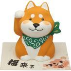 柴犬 福招き (019-0358B)