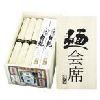 三輪素麺 麺匠作 手延べ三輪 白髭 麺会席 (BG-30)