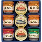 ニッスイ 缶詰・瓶詰ギフトセット (BK-50)