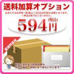 送料594円