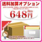送料648円