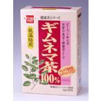 ギムネマ茶100%(30包)