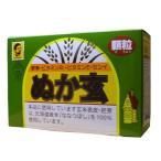 杉食 ぬか玄(顆粒) 2g×80包