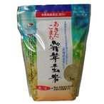 あきたこまち発芽玄米 (1kg)