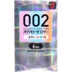 オカモトコンドームズ 0.02EX(エクセレント) カラー3色 6個入