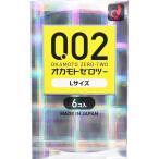 オカモトコンドームズ 0.02EX(エクセレント) Lサイズ 6個入