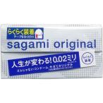 サガミオリジナル 002 クイック コンドーム 6個入