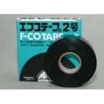 エフコテープ 2号 10m ()