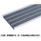ハイロジック 細目ノンスリップ溝蓋グレーチング内幅230×長さ995×高さ25mm OKUX-P5 24-25