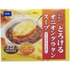Yahoo!プリティウーマンDHC とろけるオニオングラタンスープ 5食入
