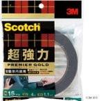 3M スコッチ(R) 超強力両面テープ プレミアゴールド 自動車内装用 15mm×4m SCR-15