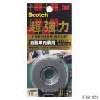 3M スコッチ(R) 超強力両面テープ プレミアゴールド 自動車内装用 15mm×1.5m KCR-15