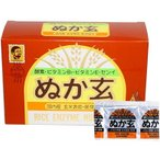 ぬか玄(粉末)/杉食