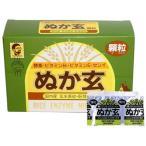 ぬか玄(顆粒)/杉食