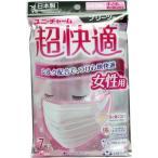 超快適マスク プリーツタイプ かぜ・花粉用 女性用ベビーピンク 小さめサイズ 7枚入