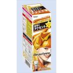 Beauteen(ビューティーン) ポイントカラークリーム マンゴーオレンジ