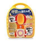 ショッピングゆたんぽ 呼吸するゆたんぽ 1.8L 袋付 ※セット販売(12点入)