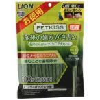 PETKISS食後の歯みがきガム超やわらかタイプ超小型〜小型犬・シニア犬用エコノミーパック