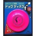 スカイドッグドッグディスク M ピンク