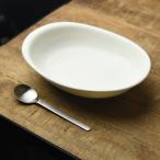 白結晶 23.7cmオーバルベーカー(カレー皿パスタ皿) ※B級品(アウトレット品)